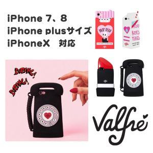 Valfre(ヴァルフェー)iPhone7、8、plus、X、ケース/シリコンカバー/スマホケース/DROP DEAD/BOYS TEARS/LIPSTICK/TELE|orangecake