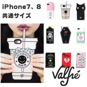 Valfre(ヴァルフェー)iPhone7、8ケース/シリコンカバー/スマホケース/黒猫、ブック、本、ドリンク型など|orangecake