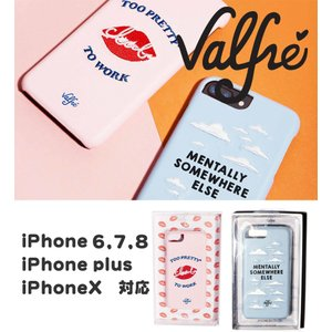 Valfre(ヴァルフェー)iPhone6、7、8、plus、X、ケース/刺繍入りビーガンレザースマホケース/MENTALLY SOMEWHERE ELSE/TOO PRETTY TO WORK|orangecake