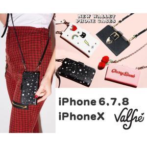 メール便送料無料/Valfre(ヴァルフェー)iPhone6、7、8、X、手帳型スマホケース/カード収納付き|orangecake