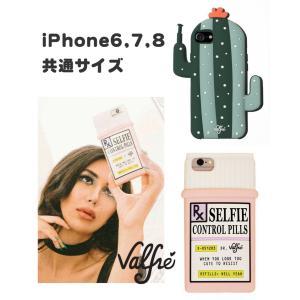 Valfre(ヴァルフェー)iPhone6、7、8ケース/シリコンカバー/スマホケース/サボテン、ボトル|orangecake