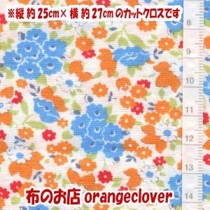 生地 布 30's復刻柄 カットクロス ルシアン Retoro 30's Child Smile小花柄オレンジ&ブルー系 縦25cm×横27cm|orangeclover