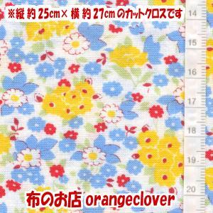 生地 布 30's復刻柄 カットクロス ルシアン Retoro 30's Child Smile小花柄ブルー&イエロー系 縦25cm×横27cm|orangeclover