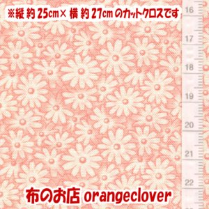 生地 布 30's復刻柄 カットクロス moda Chloe's Closet 小花柄 ピンク 縦25cm×横27cm|orangeclover