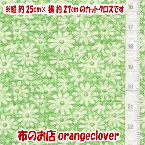 生地 布 30's復刻柄 カットクロス moda Chloe's Closet 小花柄 グリーン 縦25cm×横27cm|orangeclover