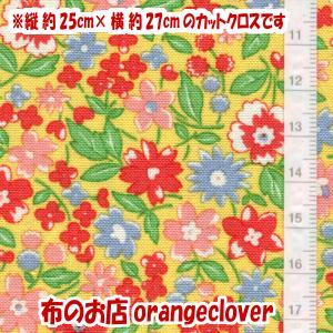 生地 布 30's復刻柄 カットクロス moda Chloe's Closet 花柄 イエロー 縦25cm×横27cm|orangeclover