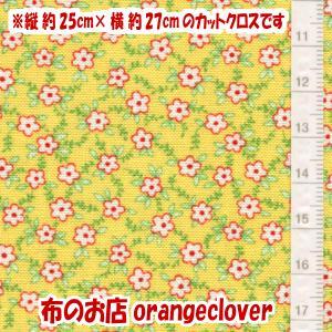 生地 布 30's復刻柄 カットクロス moda Chloe's Closet 小花柄 イエロー 縦25cm×横27cm|orangeclover