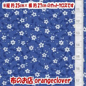 生地 布 30's復刻柄 カットクロス moda Chloe's Closet 小花柄 ブルー 縦25cm×横27cm|orangeclover