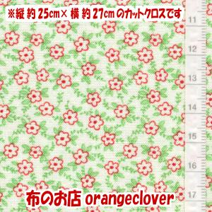 生地 布 30's復刻柄 カットクロス moda Chloe's Closet 小花柄 ホワイト 縦25cm×横27cm|orangeclover