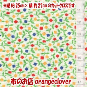 生地 布 30's復刻柄 カットクロス moda Chloe's Closet 小花柄 カラー 縦25cm×横27cm|orangeclover