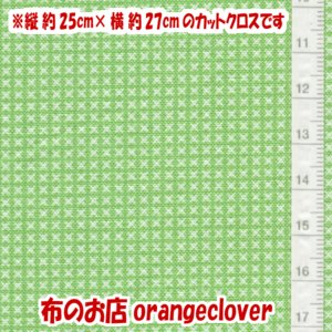 生地 布 30's復刻柄 カットクロス moda Chloe's Closet 幾何学模様柄 グリーン 縦25cm×横27cm|orangeclover