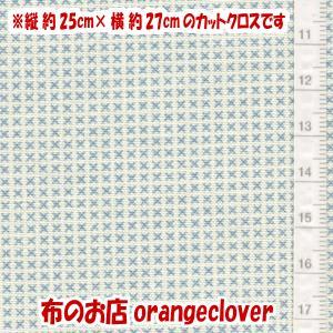生地 布 30's復刻柄 カットクロス moda Chloe's Closet 幾何学模様柄 ブルー 縦25cm×横27cm|orangeclover
