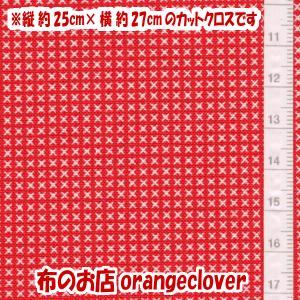 生地 布 30's復刻柄 カットクロス moda Chloe's Closet 幾何学模様柄 レッド 縦25cm×横27cm|orangeclover