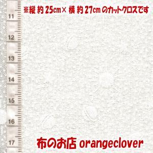 生地 布 30's復刻柄 カットクロス Windham Celestial  宇宙柄 ホワイト 縦約25cm×横約27cm|orangeclover
