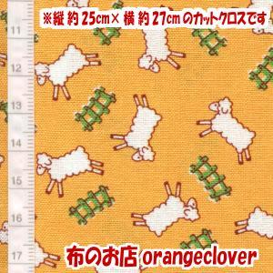 生地 布 30's復刻柄 カットクロス Windham Counting Sheep 動物柄 オレンジ  縦約25cm×横約27cm|orangeclover