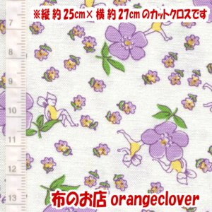 生地 布 30's復刻柄 カットクロス Windham Storybook Dream Weaver 花柄 パープル 縦約25cm×横約27cm|orangeclover