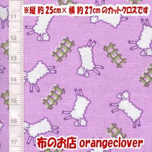 生地 布 30's復刻柄 カットクロス Windham Counting Sheep 動物柄 パープル  縦約25cm×横約27cm|orangeclover