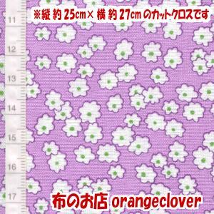 生地 布 30's復刻柄 カットクロス Windham Storybook Mini Floral 花柄 パープル 縦約25cm×横約27cm|orangeclover