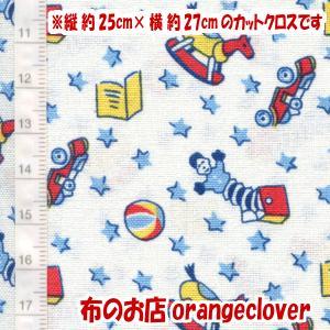 生地 布 30's復刻柄 カットクロス Windham Toy おもちゃ柄 ブルー 縦約25cm×横約27cm|orangeclover