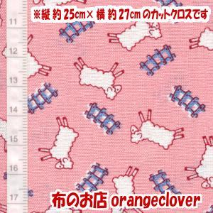 生地 布 30's復刻柄 カットクロス Windham Counting Sheep 動物柄 ピンク 縦約25cm×横約27cm|orangeclover