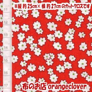 生地 布 30's復刻柄 カットクロス Windham Storybook Mini Floral 花柄 レッド 縦約25cm×横約27cm|orangeclover