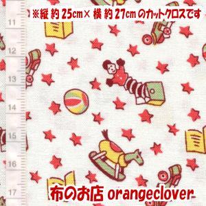 生地 布 30's復刻柄 カットクロス Windham Toy おもちゃ柄 レッド 縦約25cm×横約27cm|orangeclover
