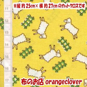 生地 布 30's復刻柄 カットクロス Windham Counting Sheep 動物柄 イエロー 縦約25cm×横約27cm|orangeclover