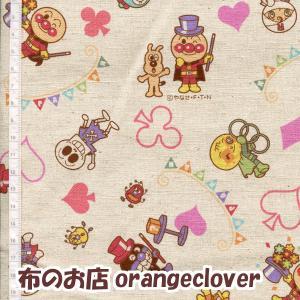生地 布 綿麻 キッズ向け 2018 アンパンマン柄 ピンク|orangeclover