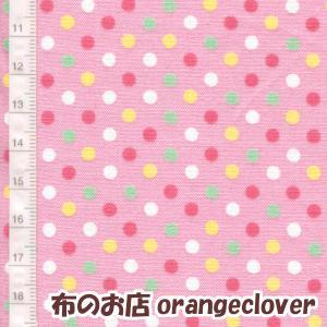 生地 布 コットン LECIEN Color Basic ドット3mm ピンク カラー orangeclover
