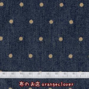 ソフトデニム ドット(ブルー)【綿100%】|orangeclover
