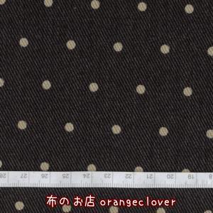 ソフトデニム ドット(ブラック)【綿100%】|orangeclover