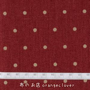 ソフトデニム ドット(レッド)【綿100%】|orangeclover