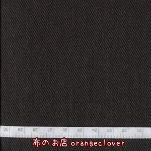 ソフトデニム 無地(ブラック)【綿100%】|orangeclover