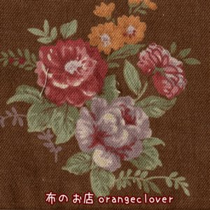 在庫処分/生地 布 有輪 YUWA  クラシック ローズ(ブラウン)コットン100%厚手|orangeclover