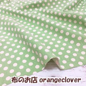 生地 布 綿麻 YUWA 有輪 スラブ ドット 水玉柄 グリーン&ホワイト orangeclover