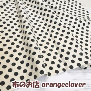 【価格改定】YUWAスラブ ドット柄 (ホワイト&ブラック) orangeclover