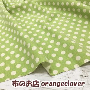 生地 布 綿麻 YUWA 有輪 スラブ ドット 水玉柄 ライトグリーン&ホワイト orangeclover
