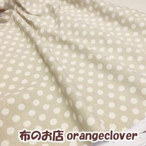 【価格改定】YUWAスラブ ドット柄 (ベージュ&ホワイト) orangeclover