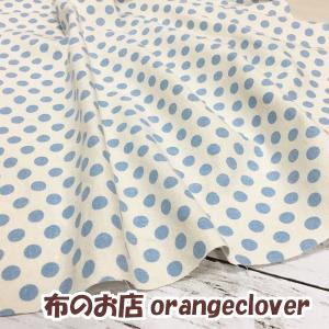 生地 布 綿麻 YUWA 有輪 スラブ ドット 水玉柄 ホワイト&ライトブルー orangeclover