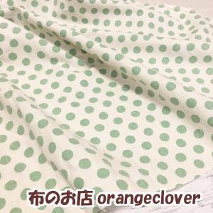 生地 布 綿麻 YUWA 有輪 スラブ ドット 水玉柄 ホワイト&グリーン orangeclover