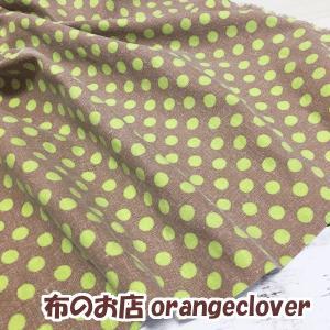 【価格改定】YUWAスラブ ドット柄 (ブラウン&グリーン) orangeclover