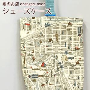 上履き入れ シューズケース キルティング 男の子向けmoda NEW YORK CITY MAP カラー|orangeclover