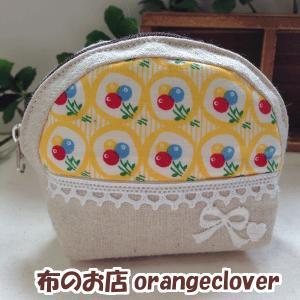 ポーチ 小物入れ シェルポーチ ルシアン30's小花(イエロー)クロネコDM便可|orangeclover