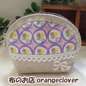 ポーチ 小物入れ シェルポーチ ルシアン30's小花(パープル)クロネコDM便可|orangeclover
