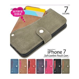 スマホケース iphone7 / iphone8 用 スライド カードポケット ソフトレザーケ-ス|orangecoco