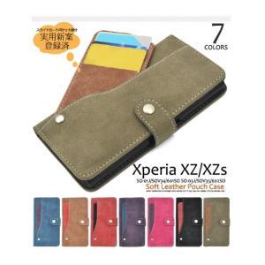 スマホケース Xperia XZ/Xperia XZs用 カードポケット ソフトレザーケ-ス Xperia XZ SO-01J SOV34 503SO Xperia XZs SO-03J SOV35 602SO|orangecoco