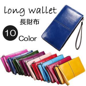 長財布 財布 大容量 レディース お財布 おしゃれ サイフ カード入れ 使いやすい ポイントカード クレジットカード 収納 ケース|orangecoco