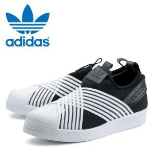 アディダス オリジナルス adidas Originals スーパースター スリッポン SS Slip On W D96703 スニーカー レディース ブラック 黒 シューズ 靴 スリップオン