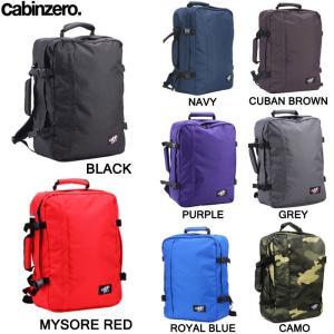 CABIN ZERO CABIN BAG キャビンゼロ キャビンバッグ リュックサック デイパック バックパック バッグ ユニセックス 44L容量 通学 通勤 旅行|orangecounty