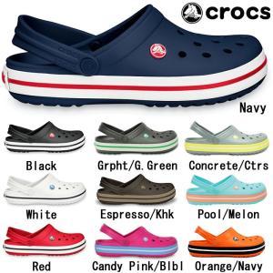 CROCS crocband クロックス クロックバンド メンズ レディース クロッグ 軽い 軽量 アウトドア サンダル 定番 1507